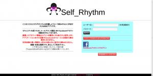Self_Rhythm_PreHome