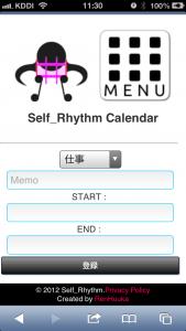 カレンダーページTOP