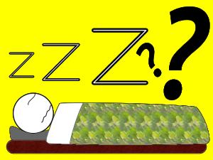 How_sleep_fn