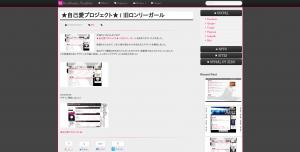 RenHuuka_Portfolio_After_Single_20130522