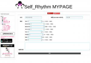 Self_Rhythm_Home